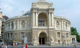 London Olympics – Theatre Organ – Pub Crawl – Odessa Opera House