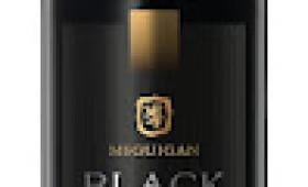 MCGUIGAN'S CELEBRATE 20 YEARS OF BLACK LABEL