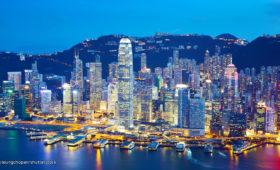Hong Kong Destination Guide